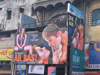 041130032818_erotic_movie_in_old_delhi