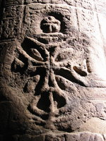 011_philae_christian_cross