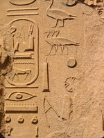 007_egyptian_writings