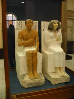 016_block_statue_of_the_pharaoh
