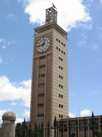 watch tower in nairobi Nairobi, East Africa, Kenya, Africa