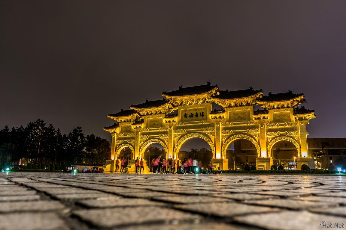 Taipei chiang Kai Shek Memorial at night