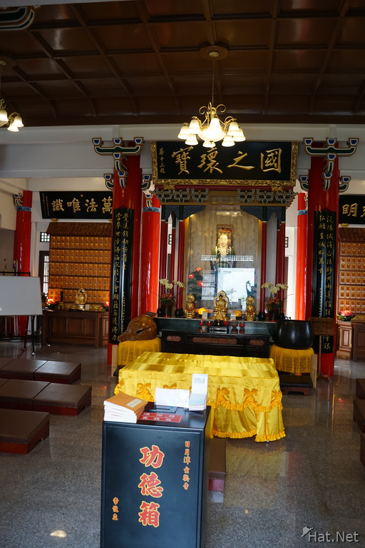 Sun Moon Lake Xuanzang Temple