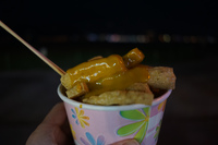 Stinky fries in Tamsui Tamsui District,  New Taipei City,  Taiwan, Asia