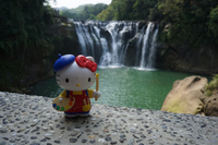 Hello kitty and Shifen Waterfall Pingxi District,  New Taipei City,  Taiwan, Asia