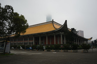 National Founder Museum Sun Yat-Sen Memorial Hall Statio,  Taipei,  Taipei City,  Taiwan, Asia