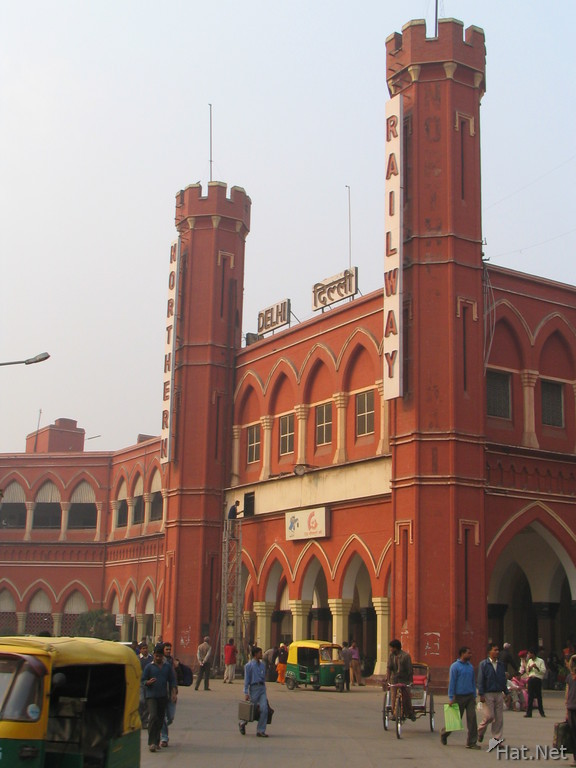 old delhi train station