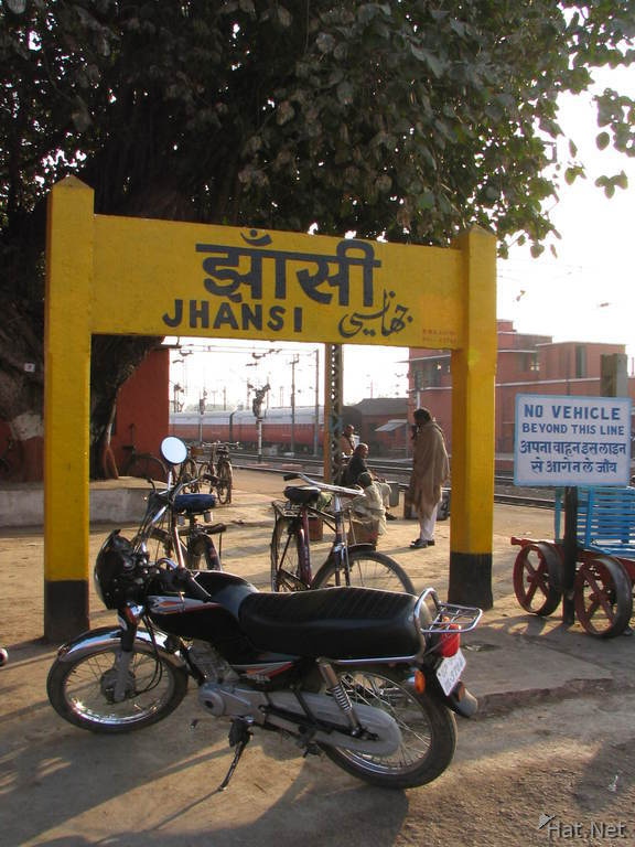 jhansi train station and motorbike