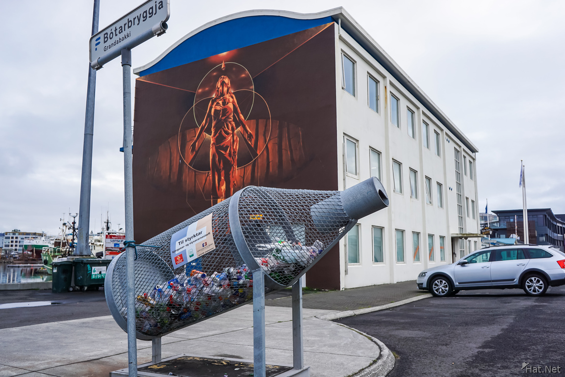 Reykjavik recycling and goddess mural