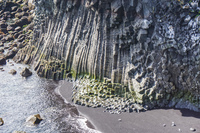 Anarstapi rock formation Arnarstapi,  West,  Iceland, Europe