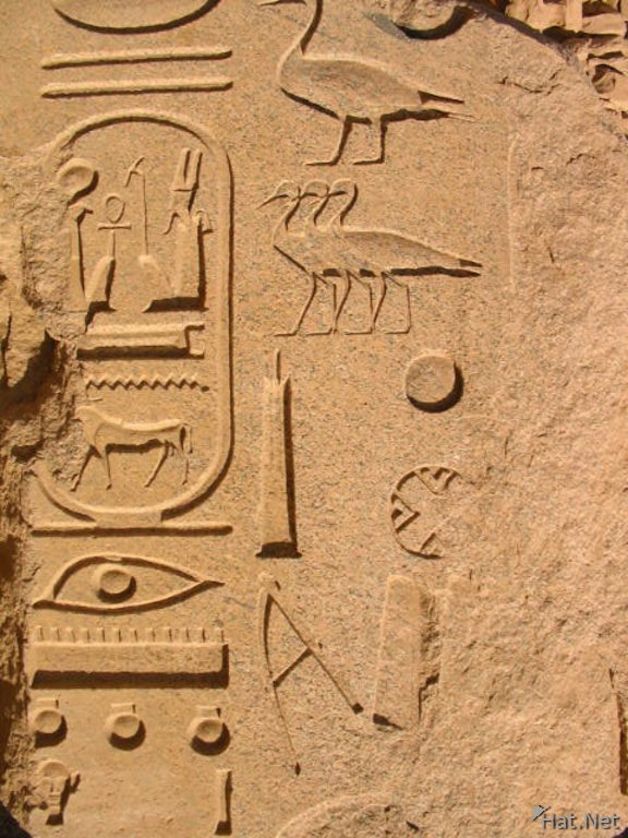 egyptian writings