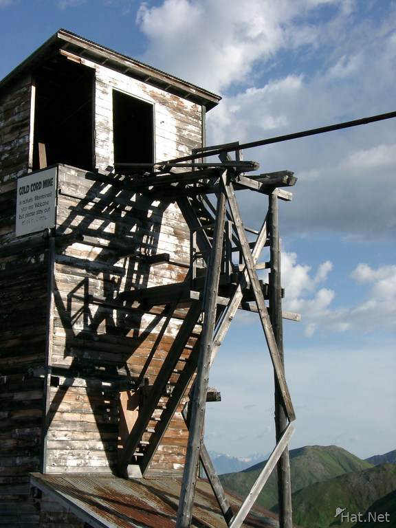 mine tower