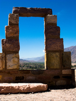arch way of pukara Purmamarca, Tilcara, Jujuy and Salta Provinces, Argentina, South America