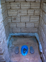 hotel--toilet of salt hotel Salar de Uyuni, Potosi Department, Bolivia, South America
